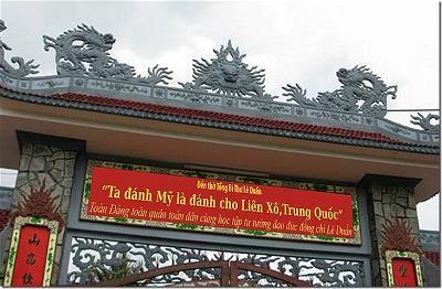 đền thờ Lê Duẫn